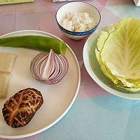 素福袋――卷心菜包饭的做法图解1