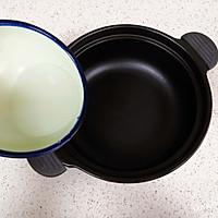 #花10分钟,做一道菜!#口感滑嫩的豆腐脑儿,一次准成功!的做法图解9
