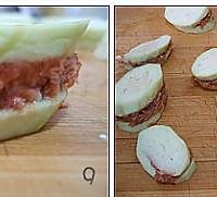 炸茄盒的做法图解6