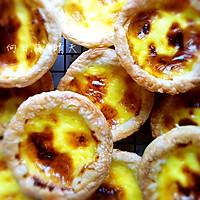 葡式蛋挞(24个量)