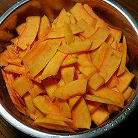 南瓜杏仁片土司——手撕包的做法图解1