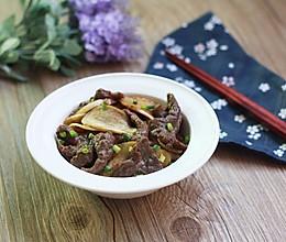 茭白炒牛肉——利仁电火锅试用菜谱(三)的做法