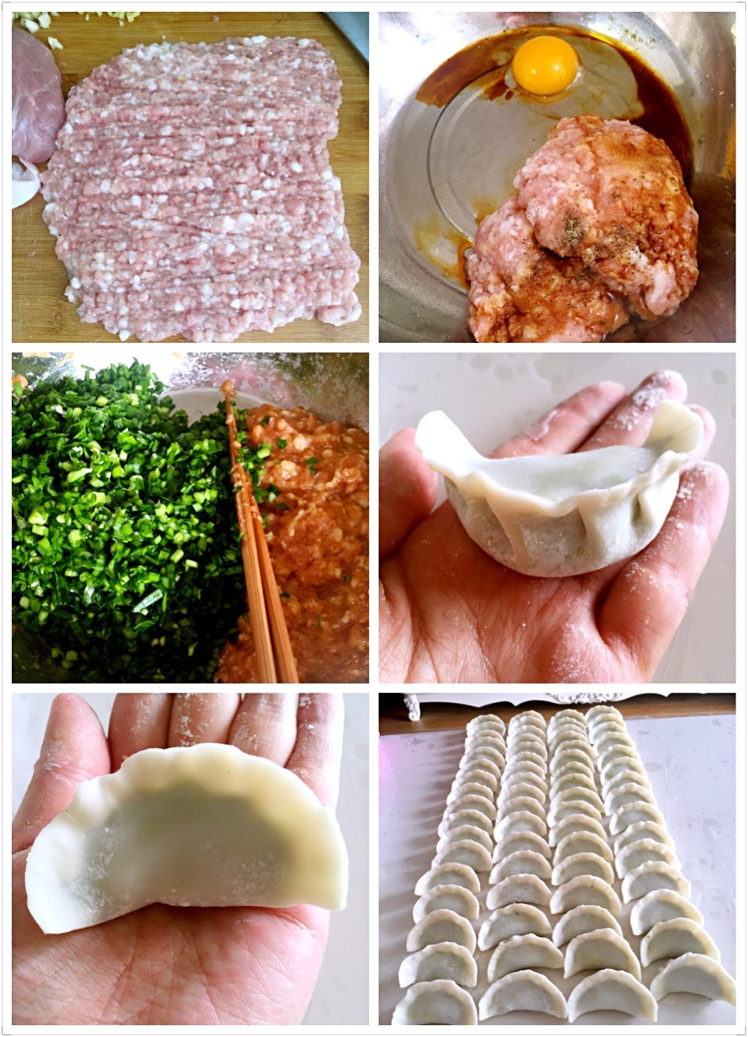 韭菜饺子的做法步骤