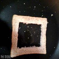 三明治 营养早餐宝宝最爱的做法图解2