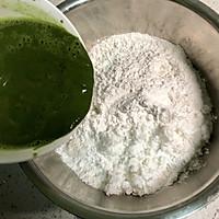网红青团-咸蛋黄肉松青团的做法图解9