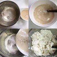 鲜嫩多汁的肉包子(超详细做法)的做法图解1