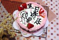 水果奶油蛋糕+#豆果5周年#的做法