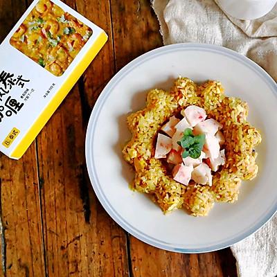 肉末鸡蛋咖喱炒饭#安记快手菜#