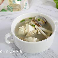 #520,美食撩动TA的心!#花蛤菌菇豆腐汤的做法图解8