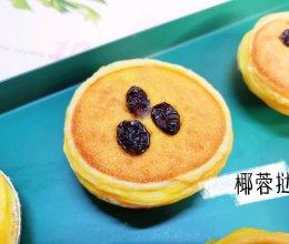 搅一搅就能做的下午茶甜点~椰香浓郁的椰蓉挞的做法