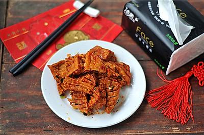 麻辣豆腐#洁柔食刻,纸为爱下厨#