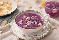 皂角米紫薯莲子羹的做法