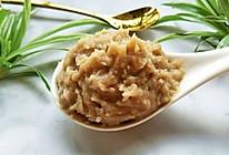 特浓椰浆芋泥的做法