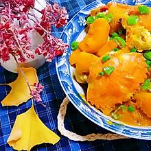 #中式减脂餐#南瓜炖蟹