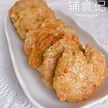 胡萝卜芹菜鸡肉饼