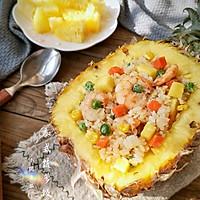 泰式菠萝饭#网红美食我来做#的做法图解19