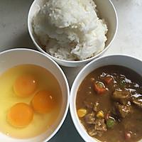 #咖喱萌太奇#小熊咖喱牛肉蛋包饭的做法图解2