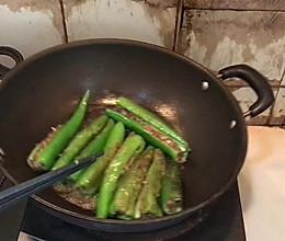 青椒酿肉,爱了的做法