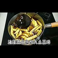 炒鸡好吃的干锅肥肠的做法图解4