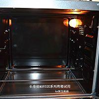 芝麻鸡蛋饼干——长帝焙Man CRTF32K烤箱试用报告的做法图解12
