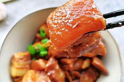 招牌红烧肉|不炒糖色超简单|宴客家常都喜欢