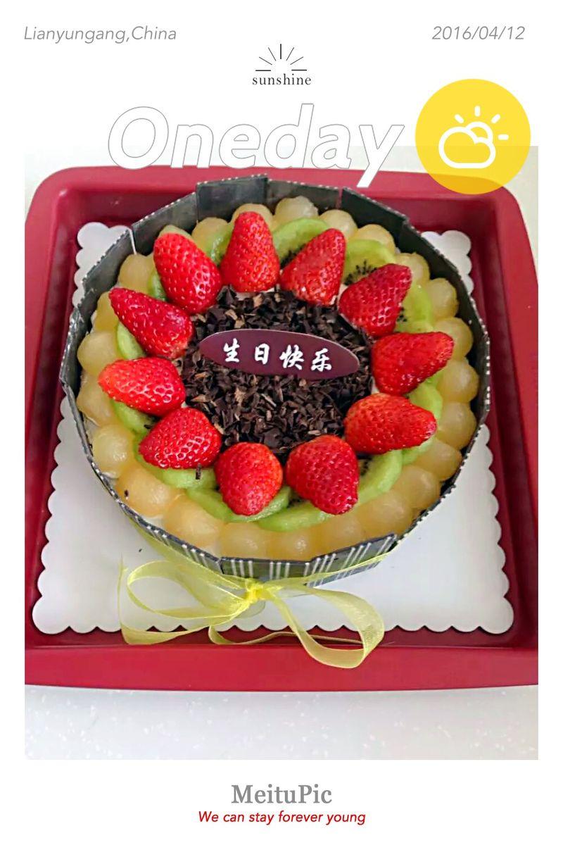 水果生日蛋糕-环绕的幸福#豆果5周年图片