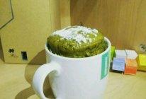 Mug Cake the Vert青绿马克杯蛋糕的做法