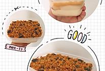 香草冰淇淋奶油麻薯肉松盒子蛋糕的做法