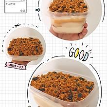 香草冰淇淋奶油麻薯肉松盒子蛋糕