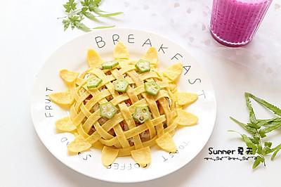 早餐小时光~向日葵蛋包饭