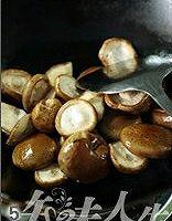 香菇菜心的做法图解5