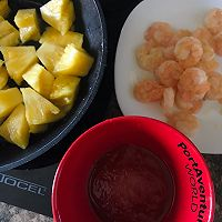 菠萝虾的做法图解4