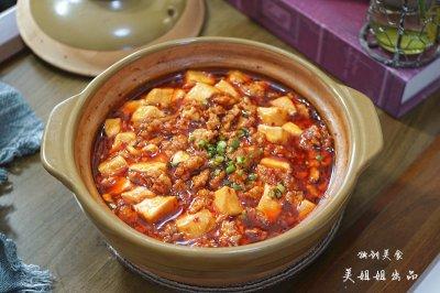 肉沫豆腐煲
