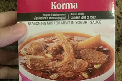 印度风味korma酸奶焖肉,羊肉鸡肉猪肉牛肉