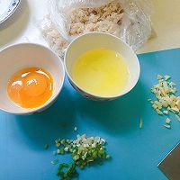 黄金蛋炒饭的做法图解2