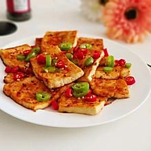 #美味烤箱菜,就等你来做!#香辣烤豆腐