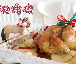 圣诞节就做它啦!浓浓蒜香黄油圣诞烤鸡的做法