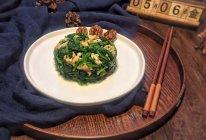 一抹淡淡的清香~核桃仁拌菠菜的做法