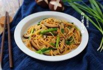 【蚝汁香菇炒面】让肉食控老公大呼没吃够的素炒面的做法