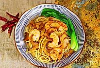 #硬核菜谱制作人#虾油拌面的做法