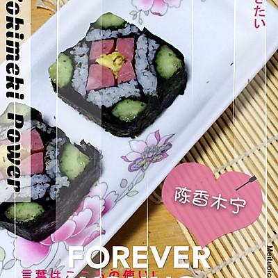 花样寿司---方型火腿花瓜鸡蛋卷的做法 步骤8