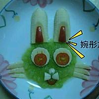 儿童水果拼盘小绿兔的做法图解1图片