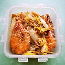 娃娃菜炒大虾