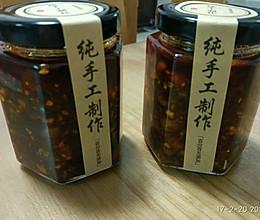 牛肉香菇辣酱的做法