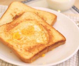 迷迭香:爱心煎蛋吐司的做法