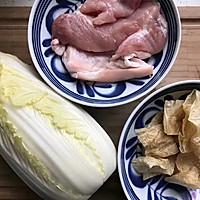 #肉食者联盟#白菜腐皮炖五花肉的做法图解1