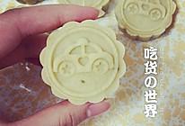 软糯可口的绿豆冰糕的做法
