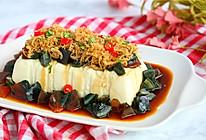 肉松皮蛋豆腐的做法