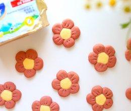 """#安佳一口""""新""""年味#新年•小红花黄油饼干的做法"""