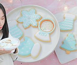 甜心蓝圣诞饼干「厨娘物语」的做法